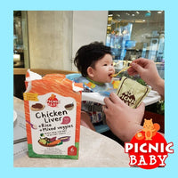 *PREORDER* PICNIC BABY Chicken Liver with Rice & Mixed Veggies 100g (6M+)