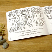 """Chinese New Year in Singapore"" Colouring Book"