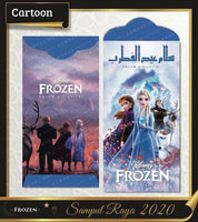 "CT05 ""Frozen"" Envelopes"