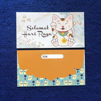 "SR550 ""Fortune Cat"" Envelopes"