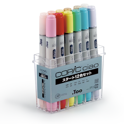 Copic Ciao Markers: 12 Color Starter Set