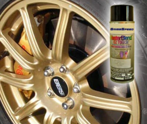GrimmSpeed Paint Gold Wheel Universal
