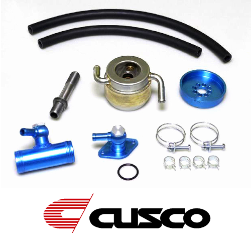 Cusco Water to Oil Engine Oil Cooler Subaru 2013-2019 BRZ