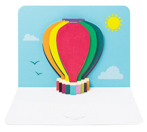 3d Balloon Card