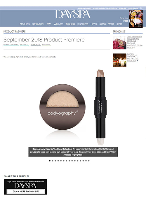 September 2018 Product Premiere