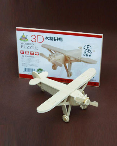3D Wooden Learning Educational DIY Puzzle For Kids - Airplane