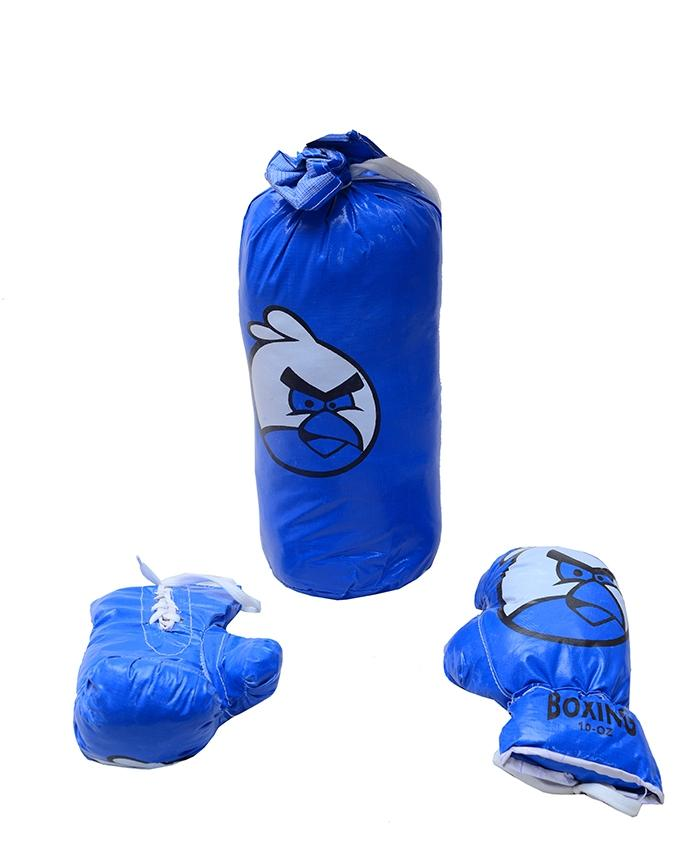 Boxing Set for Kids - Multicolor