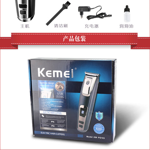 KM-PG103 Kemei Japnese Design Electric Hair Clippers Trimmer for Men