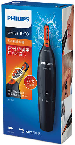 Philips Nose & Ear Trimmer NT1150/10