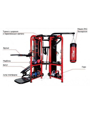 Magnum WNQ Multi Functional Trainer Multi Station F1 8001