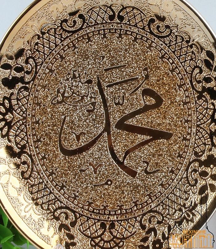 Pack Of 2 Special Muslim Ceramic Tray