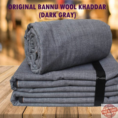 Unstitched Bannu Wool Khaddar Full Suit - Dark Grey - 4 Meters - 0989
