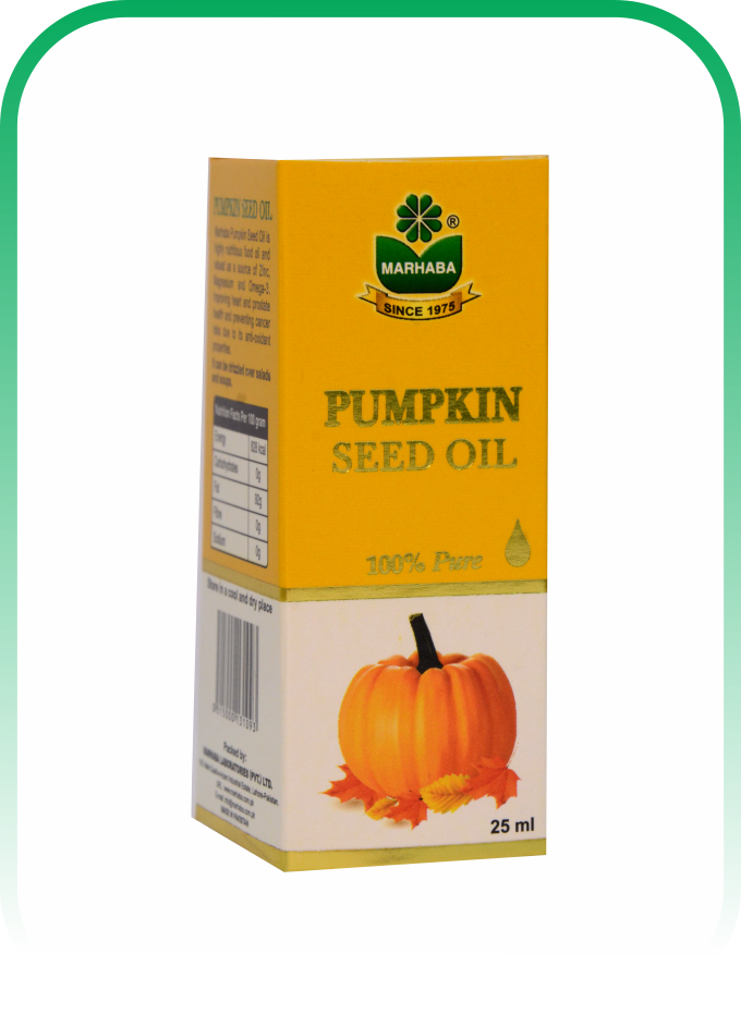 Marhaba Pumpkin Seed Oil 25ml