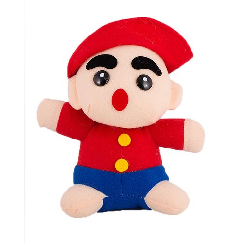"Cute Stuffed Toy For Kids 8"" - Mario"
