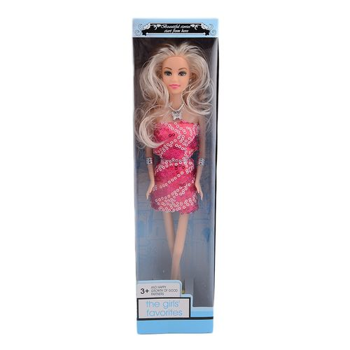 Cute Doll For Her - 13 Inch - Pink