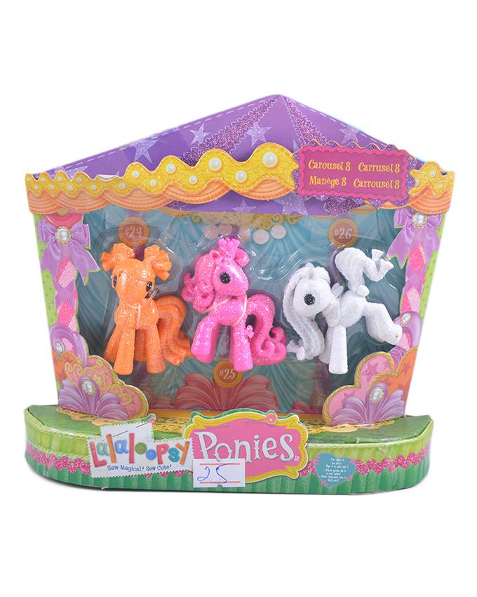 Pack of 3 - Small Glitter Ponies Figure Toy Set For Kids - 7 Inch Box