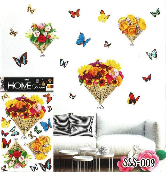 3D and Glossy Flowers Cage and Butterflies Wall Sticker