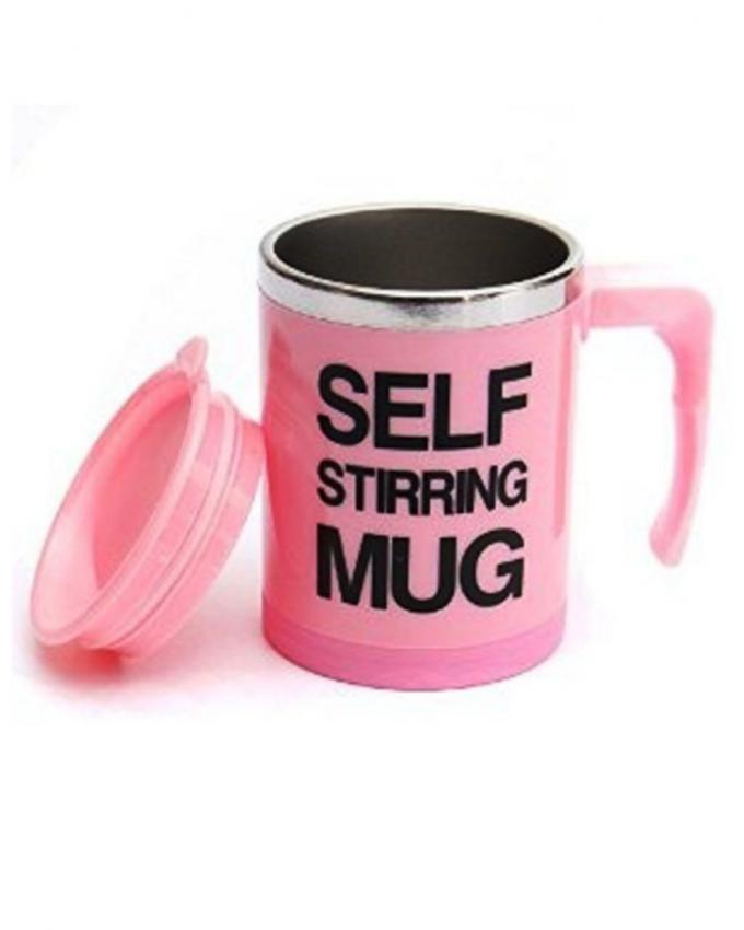 Self Stirring Mug - Pink