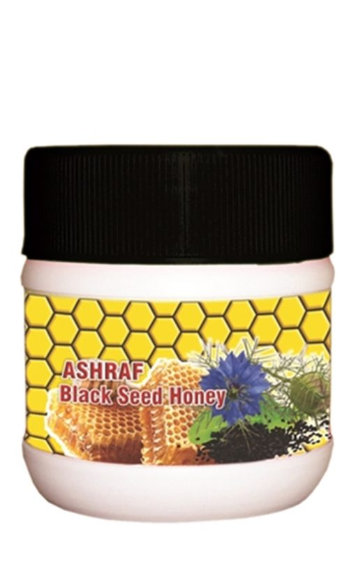 Ashraf Black Seed Honey 250g