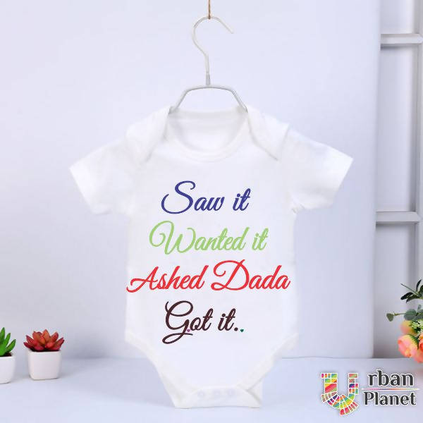 Customized Baby Rompers (Half Sleeve) - Saw It Wanted It