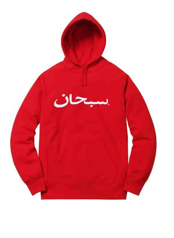 ARABIC TYPOGRAPHY RED HOODIE
