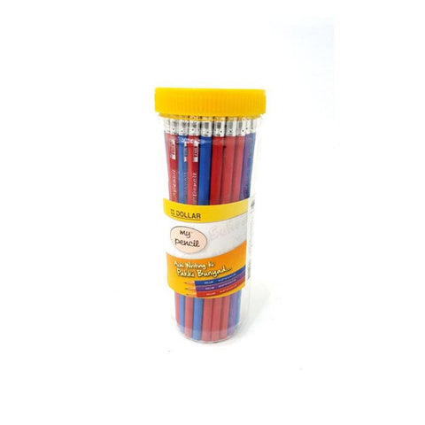 Pack of 48 - Lead Pencils