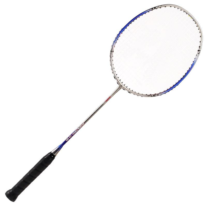 Pack of 2 - Badminton Rackets - Aluminium Frame - Multicolor