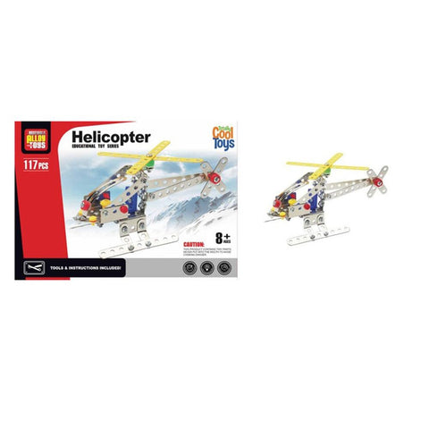 Totally Cool Toys Educational Helicopter DIY Kit (117 pcs)
