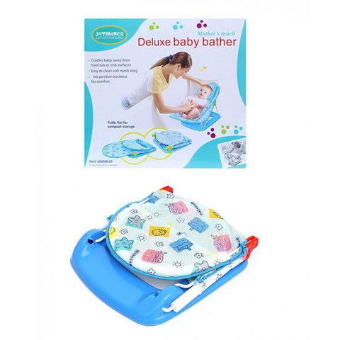 Imported Washable Baby Bather with Pillow - Blue