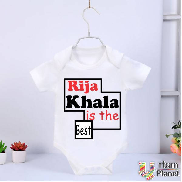 Customized Baby Rompers (Half Sleeve) - Rija Khala is the Best