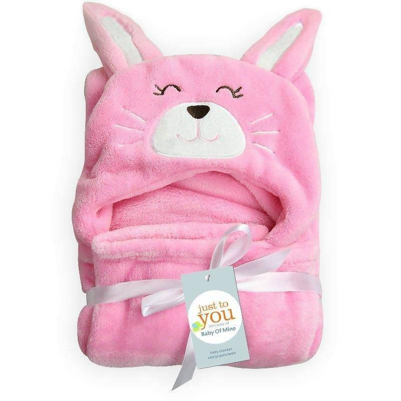 3D Animal Hooded Baby Bath Blanket