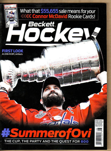 Beckett Hockey Price Guide-August 2018-McDavid Cover-#312-Paperback-V 30-8