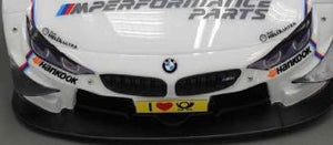 SS BMW M4 clear front nose  .. clear