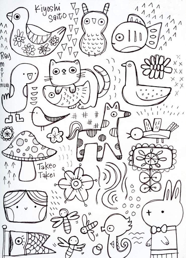 Kate Endle sketchbook page