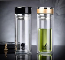 European Style 350ML Glass Water Bottle With Tea Infuser Strainer.  Heat Resistant.