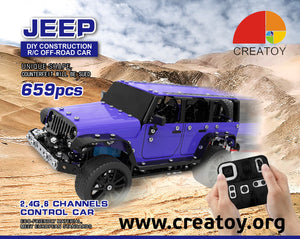 Steel construction vehicle Jeep