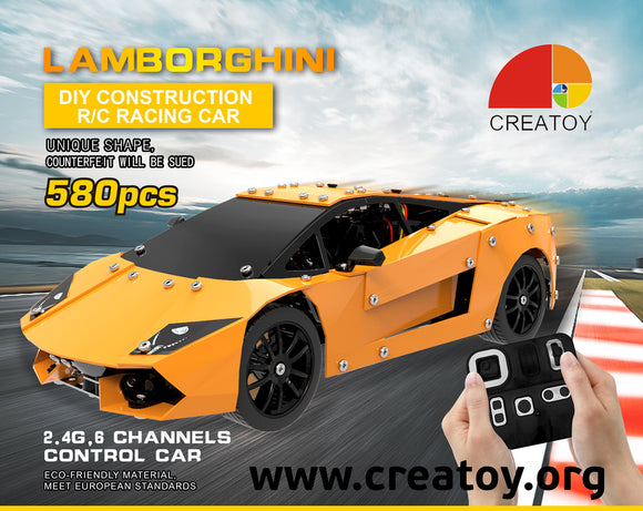 Steel Construction Lamborghini