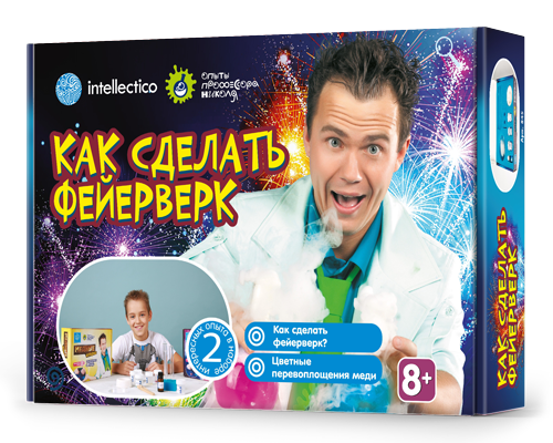 Intellectico Create firework