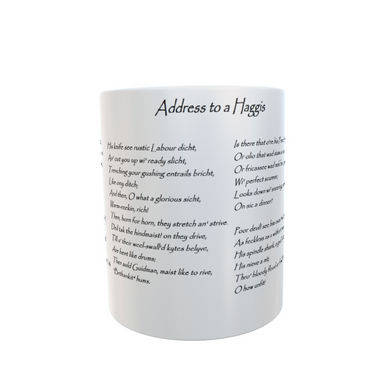 Burns Night Address to a Haggis Mug Scottish Tea Coffee #BurnsNight