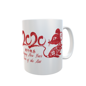 Chinese New Year of the Rat 2020 Mug Tea Coffee Red Gift #YearoftheRat