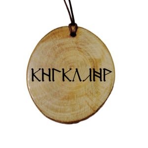 Your Name Engraved Old Turkic Rune Personalised Wood Necklace