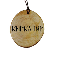 Your Name Engraved Glagolitic Rune Personalised Wood Necklace