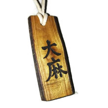 Dama Ancient chinese symbol for Cannabis Marijuana Necklace Pendant Wooden Charm Natural Necklace Earrings Keyring Charms #Cannabis