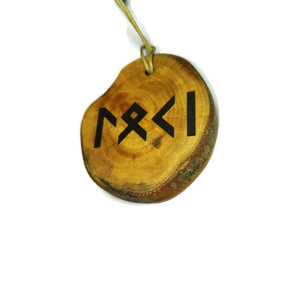 Loki Viking Rune Engraved Personalised Necklace Pendant Charm #Loki #Rune