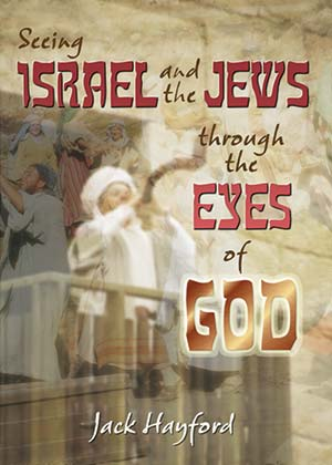 Seeing Israel and the Jews Through the Eyes of God