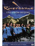 RIVERDANCE: LIVE FROM BEIJING (DVD) - Video DVD