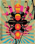 CRITERION COLLECTION: MISHIMA: LIFE IN F - CRITERION COLLECTION: MISHIMA: LIFE IN F