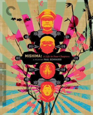 CRITERION COLLECTION: MISHIMA: LIFE IN F - CRITERION COLLECTION: MISHIMA: LIFE IN F (Blu Ray)