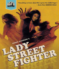 LADY STREET FIGHTER - LADY STREET FIGHTER