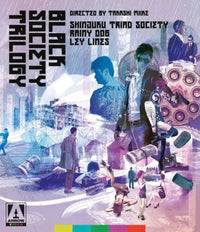 BLACK SOCIETY TRILOGY - BLACK SOCIETY TRILOGY - Video BluRay